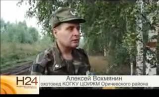 приморское краевое общество охотников и рыболовов общественная организация